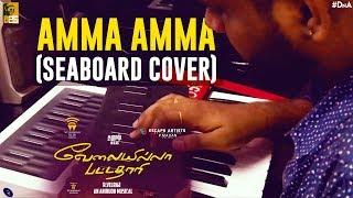 Amma Amma (Seaboard Cover) - Velai Illa Pattadhaari | Allan Preetham