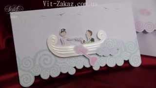 Приглашение на свадьбу в морском стиле А3551