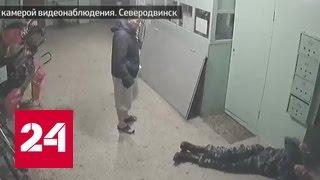 Обидчивому убийце из Северодвинска вынесли приговор