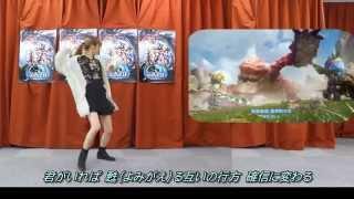 Dance練習用反転Version(合わせてみたVer) -- お借りした動画 Origina...