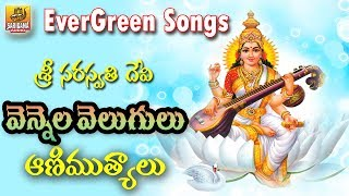 unknown fact about Goddess saraswati