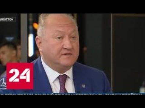 Владимир Илюхин: Камчатский край заключит соглашения на 100 миллиардов рублей на ВЭФ - Россия 24