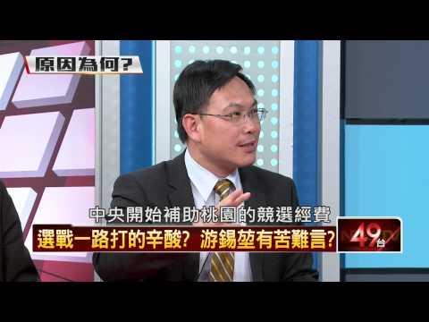 12/7/2014壹新聞《正晶限時批》P6 HD