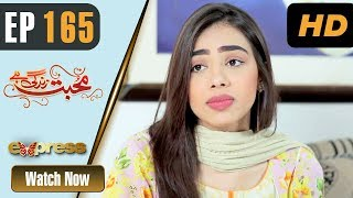 Pakistani Drama | Mohabbat Zindagi Hai - Episode 165 | Express Entertainment Dramas | Madiha