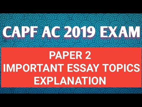 capf ac essay topics  discussion  important essay topics   youtube capf ac essay topics  discussion  important essay topics