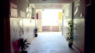 داخل المدرسة.mp4 التحرش الجنسى فى مدارس مصر