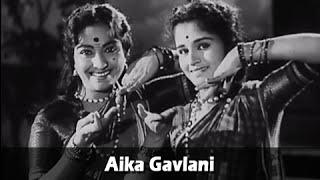 Aika Gavlani - Marathi Song - Kela Ishara Jata Jata - Usha Chavan, Arun Sarnaik