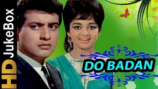 Do Badan 1966 | Full Video Songs Jukebox | Manoj Kumar, Asha Parekh