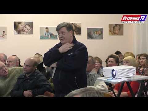 Вопросы главе города Устюжны Зинаиде Костиной