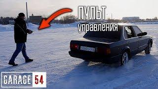 BMW на ПУЛЬТЕ УПРАВЛЕНИЯ - ПЕРВЫЙ ВЫЕЗД