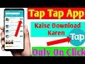Gambar cover How to download tap tap app | Tap tap app kaise download kare | Tap tap app