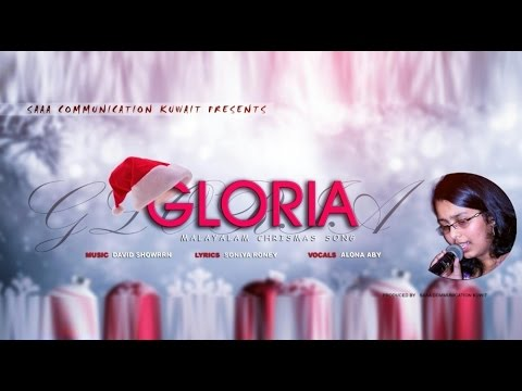 Gloria - New Malayalam Carol Song