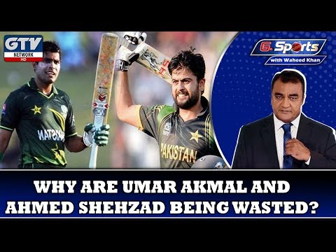 Why are Umar Akmal and Ahmed Shehzad being wasted | G Sports with Waheed Khan 7th January 2020