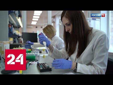 Туберкулезная вакцина и COVID-19: ученые ищут связь - Россия 24