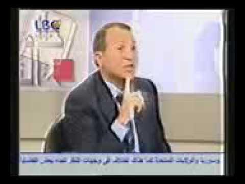 Gebran Bassil 7 May