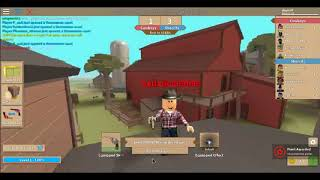 THIS IS ROBLOX: Wild Revolvers