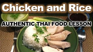 Authentic Thai Recipe For Khao Man Gai | ข้าวมันไก่ | Thai Chicken And Rice Recipe
