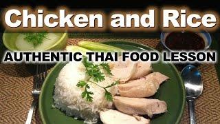 Authentic Thai Recipe For Khao Man Gai | ข้าวมันไก่ | Thai Chicken And Rice Recipe