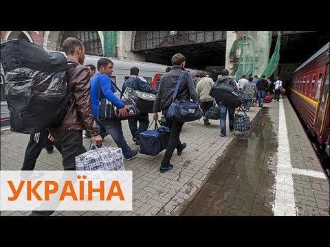 Украинские заробитчане продолжают