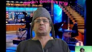ערוץ החדשות התימני-Yemeni news channel