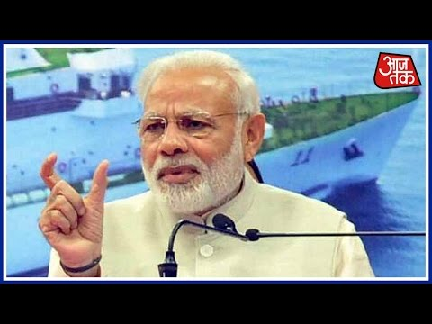 PM Modi Exclusive And Emotional Speech In Goa Against Black Money And Corruption