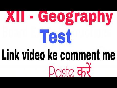 Test Pdf Link