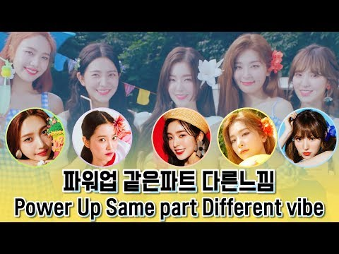 [RV] Power Up Same Part Different Vibe