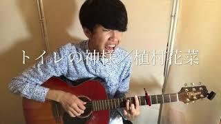 543日目!!! #Яyokei #シンガーソングライター #ギター弾き語り #群馬...