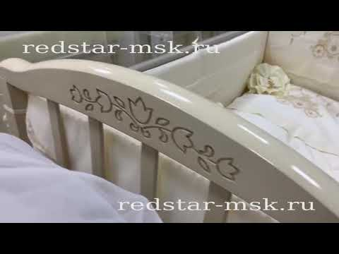 Детская кроватка Руслан С-725, слоновая кость!!!
