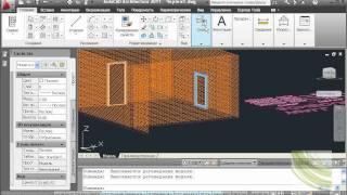 Autocad Architecture объем кладки в спецификации