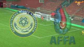 видеообзор матча  Казахстан (2-2) Азербайджан (мемориал Гранаткина 2017)