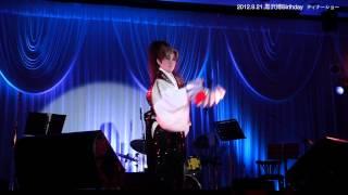 黒沢博横浜ローズホテル、バースディコンサート、楽の慎吾.