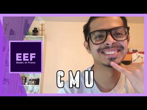EEF - (CMU) طريقة سرية للحصول على تغطية صحية 100% بالمجان