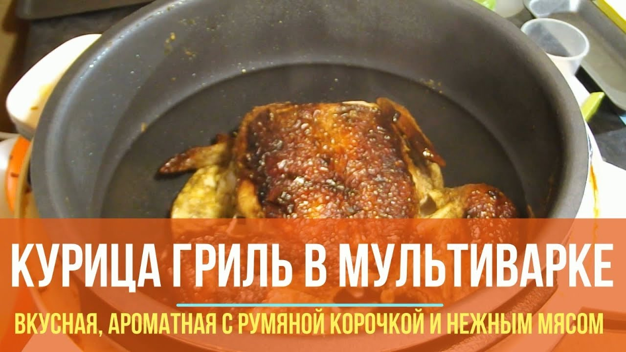 Cooking in a multivariate every day