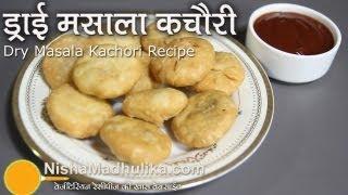 Spicy Dry Masala Kachori Recipe - Crispy Kachori Stuffed with Spicy Dry Masala
