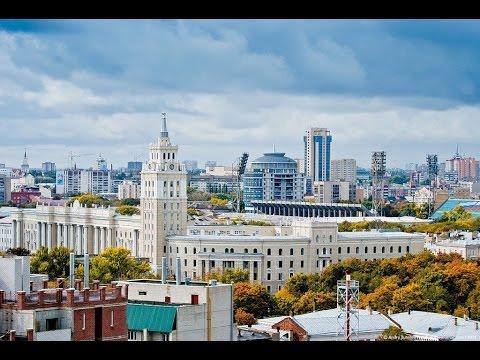 Воронеж является красивый город в России, Воронеж реки Дон ...