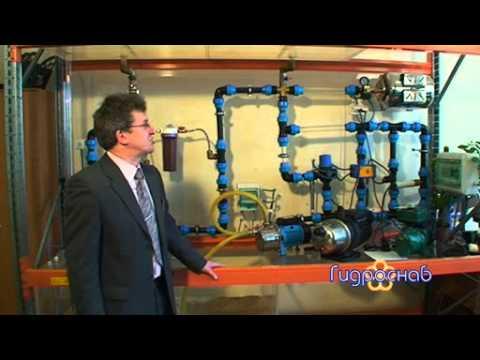 Зачем в системе водоснабжения гидроаккумулятор?