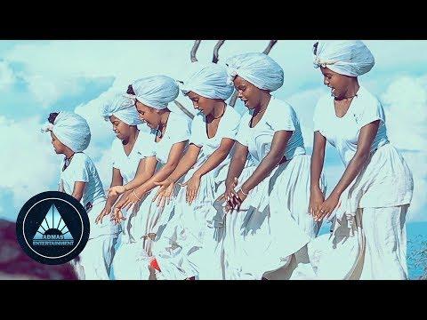 Gezish Yana - Siqoo Dere (Official Video) | Ethiopian Music
