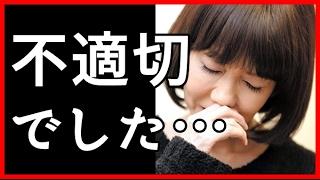 松本伊代と早見優のネタ投稿がTwitterで炎上!事態はヤバいことに…。 チ...