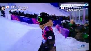平岡卓 ハーフパイプ決勝2回目 銅メダル 平岡卓 検索動画 10