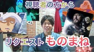 マジシャンSHUNによる番組 SHUN'sTV NO.80 ディズニー年パス持ち 9年目...
