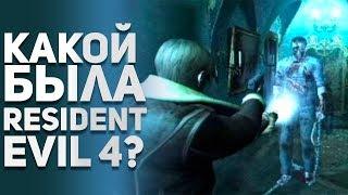 Неизвестные версии видеоигр. Как менялись игры? Концепты Resident Evil 4, Diablo и другие.