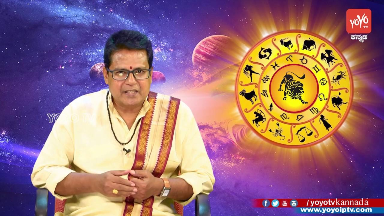 ಜೂನ್ 2019 ಸಿಂಹ ರಾಶಿ ಭವಿಷ್ಯ-Simha Rashi June 2019 Astrology In Kannada-YOYO  TV Kannada