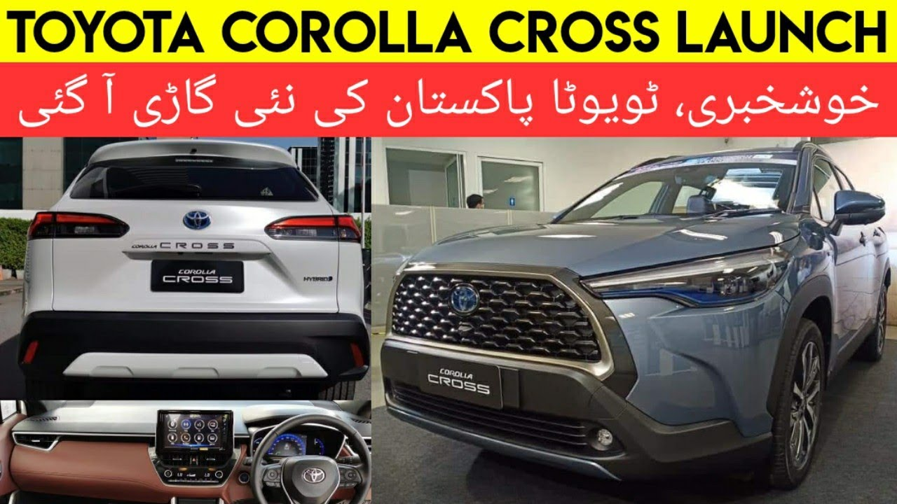 toyota corolla cross 2020 launch in pakistan toyota pakistan new car carsmaster youtube toyota corolla cross 2020 launch in pakistan toyota pakistan new car carsmaster
