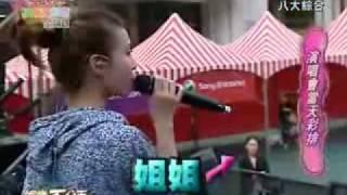 2009-04-27 娱樂百分百~蔡依林校園演唱會全記錄 Part 3