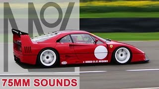 Pure Sounds – Goodwood 75th Members' Meeting 2017
