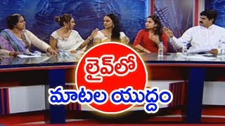 War Of Words Between Addepalli Sridhar And Saja...