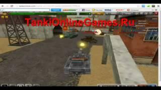 танки второй мировой войны онлайн