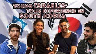 Israelis Tour Experience in Korea [Part 1 of 2]