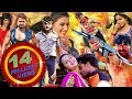 Latest Bhojpuri Action Romanti Movie Pawan Singh  Khesari Lal Yadav  PRATIGYA 2